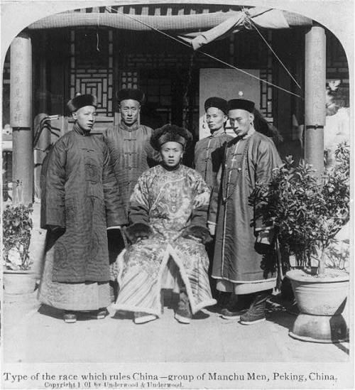 manchu-men.jpg
